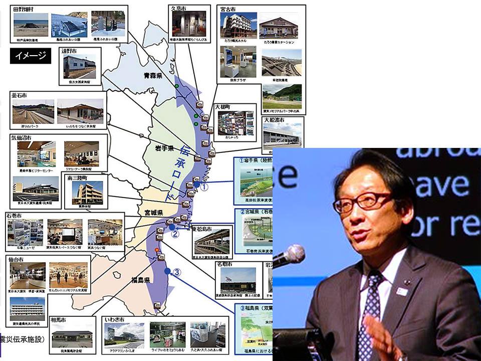 東日本大震災の教訓を生かして―「3.11」を防災教育と災害伝承の日に―今村文彦・東北大学災害科学国際研究所長・教授