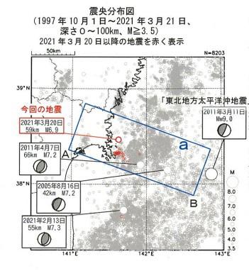 3月20日の地震の震央など東北地方太平洋沖地震後の大きな地震の震央分布(気象庁提供)