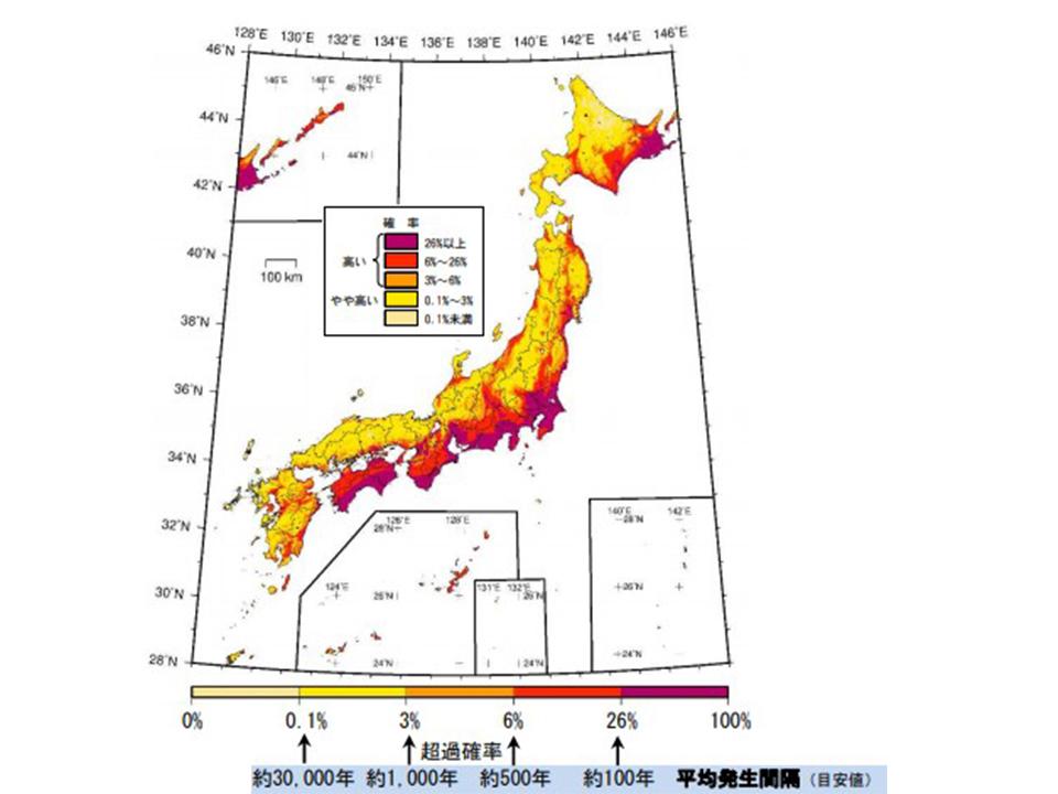 全国どこでも「強い揺れ」の可能性あり、「備え」の徹底を 地震調査委が「全国地震動予測地図」公表し警戒呼び掛け