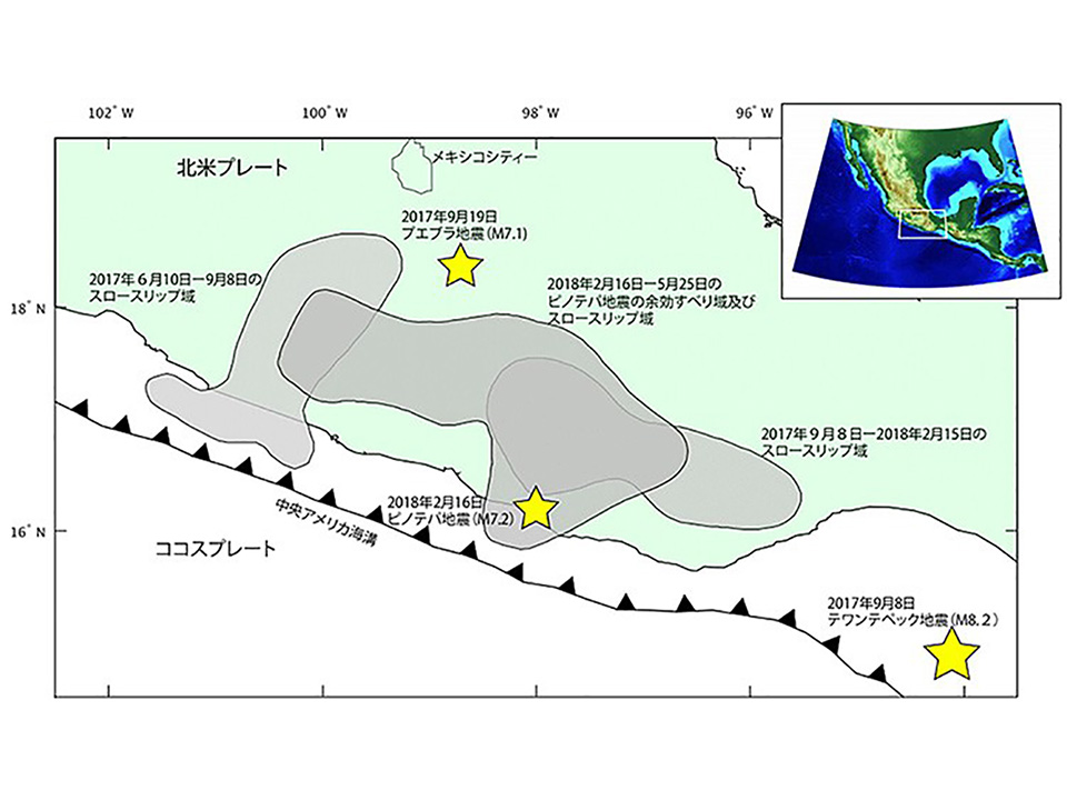 地震研究は近年、観測網の強化に加え、人工衛星やGPS(衛星利用測位システム)による地殻変動の把握