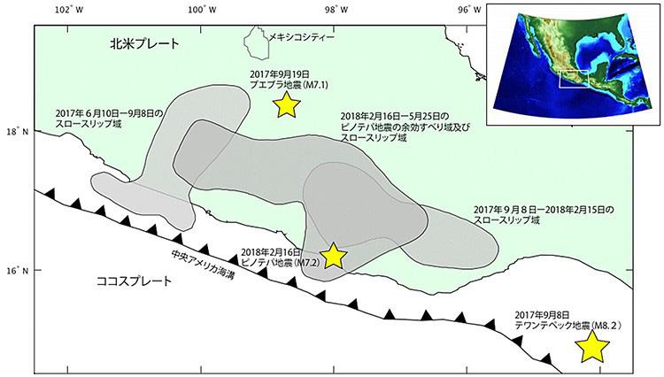 相互作用を明らかにした3つの大地震の震央(星印)とスロースリップ域(灰色)=京都大学提供