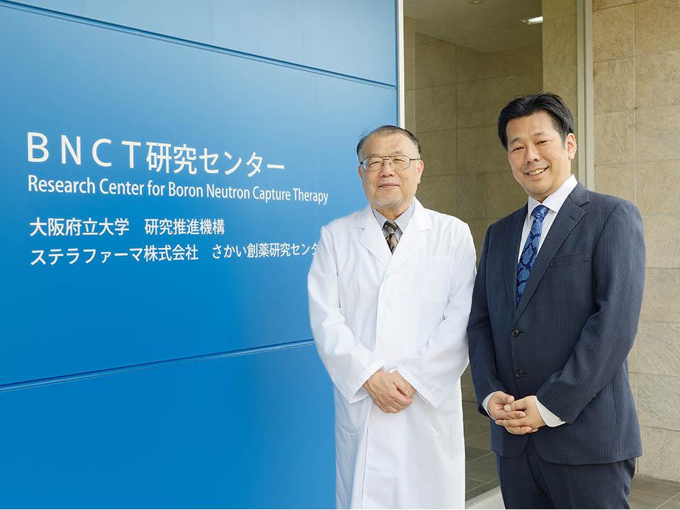 日本発「第5のがん治療」BNCT、いよいよ離陸【大阪・関西万博連携企画】