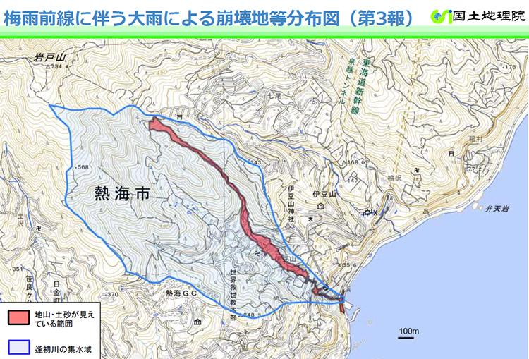 画像2: 赤い部分が土石流により山肌や土砂が露出した範囲(国土地理院提供)