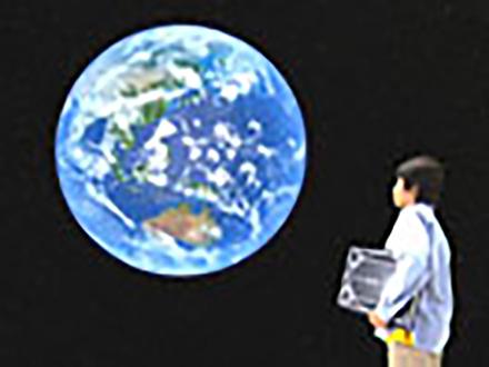 ユータと不思議な宇宙の書 アストロペディア (2)丸い大地の上で −地球と万有引力−
