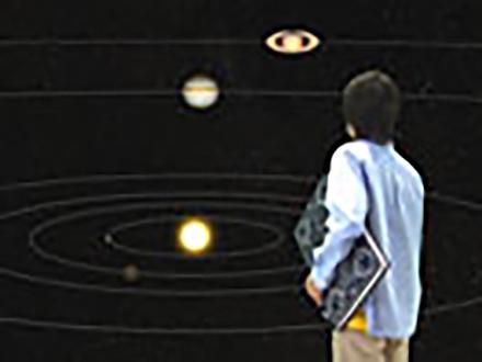 ユータと不思議な宇宙の書 アストロペディア (3)レボリューション −天動説から地動説へ−