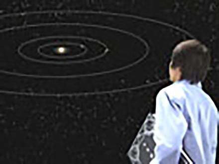 ユータと不思議な宇宙の書 アストロペディア (6)太陽系惑星ツアー −惑星−