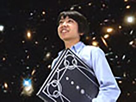 ユータと不思議な宇宙の書 アストロペディア (10)群れをなす銀河 −銀河と宇宙の大規模構造−