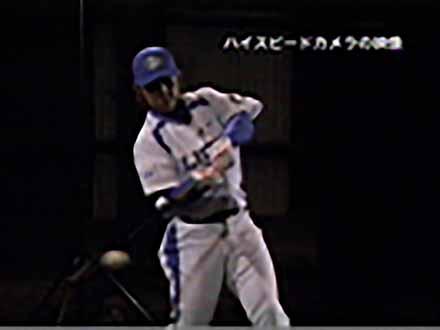 アスリート解体新書 (26)野球 〜打者〜 バッターの視野の秘密