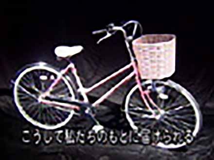 THE MAKING (36)自転車ができるまで