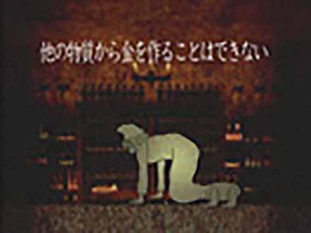 elements〜メンデレーエフの奇妙な棚〜 (2)光をもたらすもの〜錬金術と元素〜