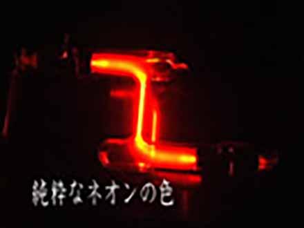 elements〜メンデレーエフの奇妙な棚〜 (7)遅れてきた怠け者〜希ガス〜