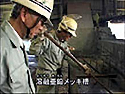 """匠の息吹を伝える〜""""絶対""""なき技術の伝承〜 (51)タフで錆びない鉄塔を作る −溶融亜鉛メッキ−"""