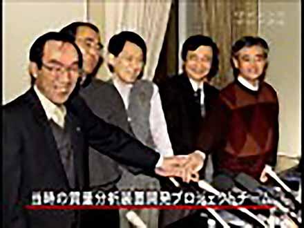 サイエンスのこ・れ・か・ら (3)田中耕一 島津製作所フェロー