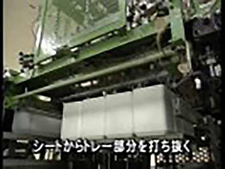 THE MAKING (15)発泡スチロールトレーのリサイクル