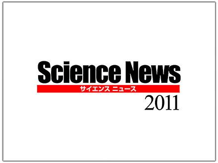 サイエンスニュース2011(特集) (1)東日本大震災 研究機関の被害状況【つくば編】