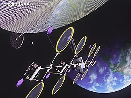 サイエンスニュース2014 実現へ一歩前進!宇宙太陽光発電(2014年5月23日配信)