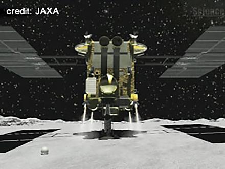 サイエンスニュース2014 はやぶさ2を待つ 小惑星サンプルの分析技術(2014年11月5日配信)