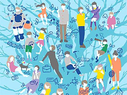 サイエンスニュース2016 つくろう、科学とともにある社会 サイエンスアゴラ2016(2016年11月30日配信)