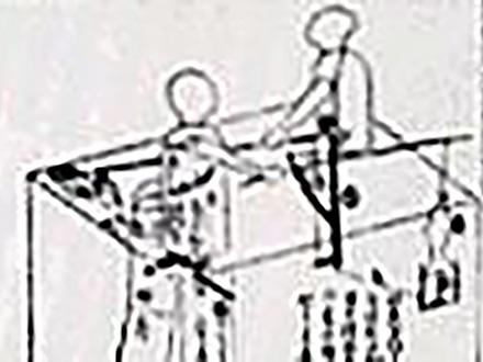 江戸時代からの古き技術と現代のロボット研究ー 第7回「創意工夫に満ちたからくり人形」
