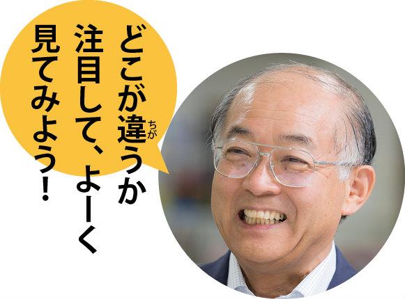 金魚画像提供/川田洋之助