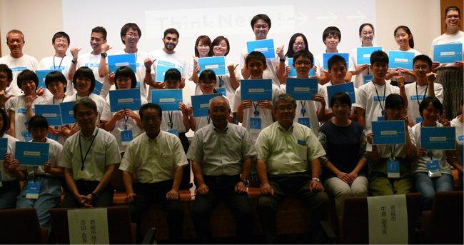 島外の大学生と交流する「イノベーションサマープログラム」 画像提供:壱岐市