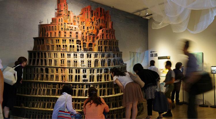 バベルの塔東京都美術館「バベルの塔」展の関連企画として、オリジナルを拡大した3メートルを超える立体作品を制作。塔の建築現場で働く人や塔内の教会の様子など、ブリューゲルの世界の細部まで感じられるようになった。※本画像は2次制作物です。【原画】ピーテル・ブリューゲル1世「バベルの塔」1568年頃 ボイマンス美術館蔵 Museum Boijmans Van Beuningen, Rotterdam, the Netherlands写真提供:東京藝術大学COI拠点