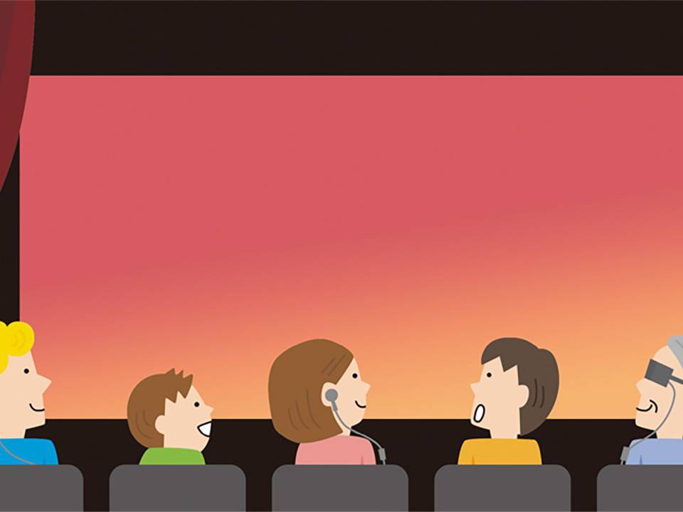 映画の感動をすべての人に