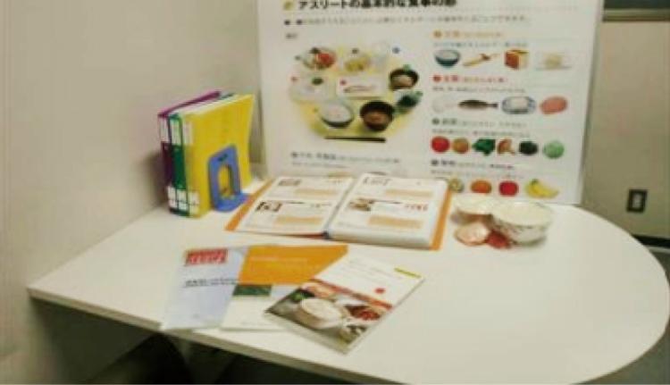 管理栄養士による栄養相談が行われる栄養相談室 (画像提供:ハイパフォーマンスセンター)