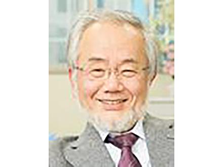 50年の研究生活から想う基礎科学研究(大隅良典 氏 / 東京工業大学栄誉教授・大隅基礎科学創成財団理事長)