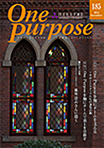 ONE PURPOSE(同志社大学)