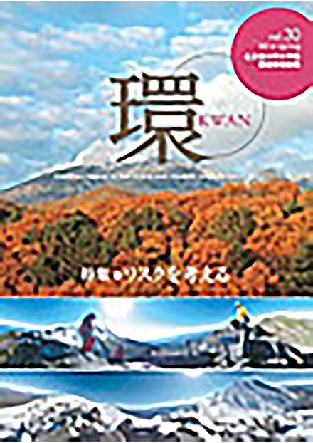 KWAN(名古屋大学大学院 環境学研究科)