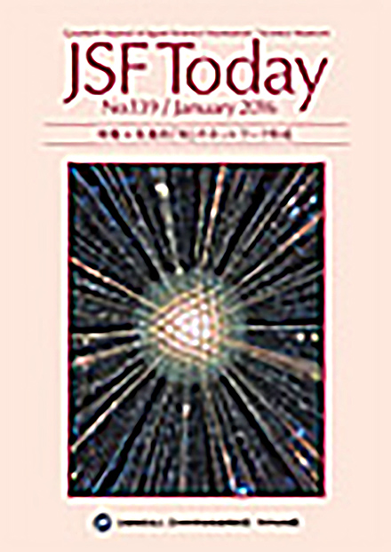 JSF TODAY(日本科学技術振興財団)