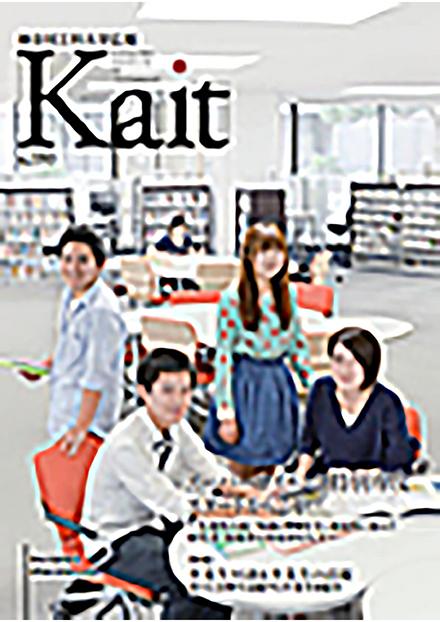 KAIT(神奈川工科大学)