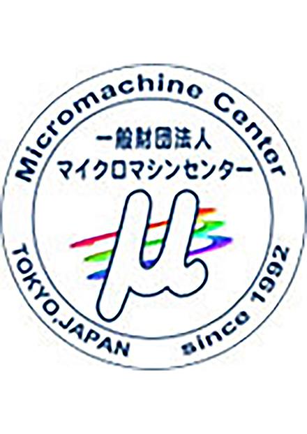 MICRONANO Monthly(マイクロマシンセンター、NMEMS技術研究機構)
