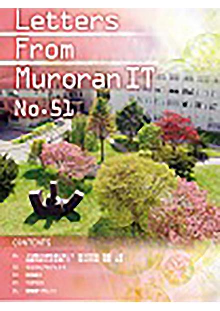 Letters from MuroranIT(室蘭工業大学)