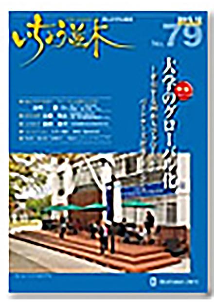 いちょう並木(岡山大学)