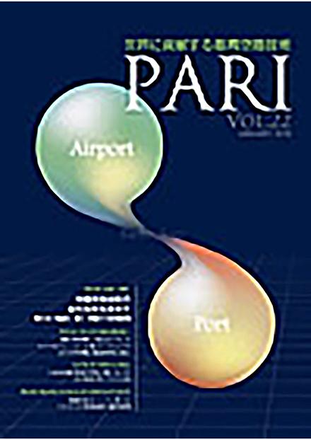 PARI(港湾空港技術研究所)