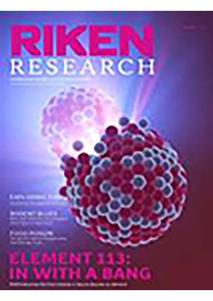RIKEN RESEARCH(理化学研究所)