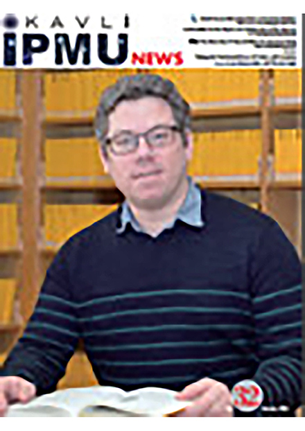 IPMU ニュースレター(東京大学 国際高等研究所 カブリ数物連携宇宙研究機構)