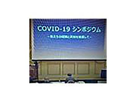 新型コロナ検査、新段階に 厚労省、抗原検査キットを13日に承認