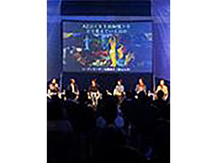 12人の識者が占う「AIと共生する未来」〜アゴラ市民会議「どんな未来を生きていく?」レポート