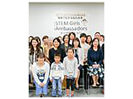 《JST主催》「理工系女子の未来について語り合う」STEM Girls Ambassadorsによるトークセッション